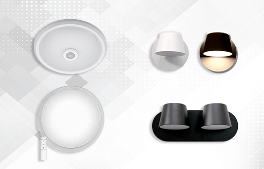 Wall and ceiling lighting